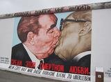 有名な首脳同士の接吻.jpg